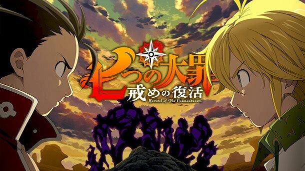 20 Anime Spring 2018 Dengan Rating Terbaik Versi Myanimelist Nekoru